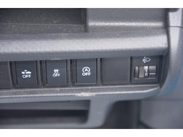 G 4WD 1オーナー レーダーブレーキサポート Sエネチャージ 衝突軽減ブレーキ 運転席&助手席シートヒーター PUSHスタート スマートキー アイドリングストップ ヒルディセントコントロール(35枚目)