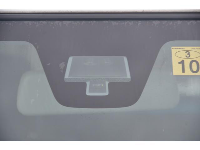G 4WD 1オーナー レーダーブレーキサポート Sエネチャージ 衝突軽減ブレーキ 運転席&助手席シートヒーター PUSHスタート スマートキー アイドリングストップ ヒルディセントコントロール(36枚目)