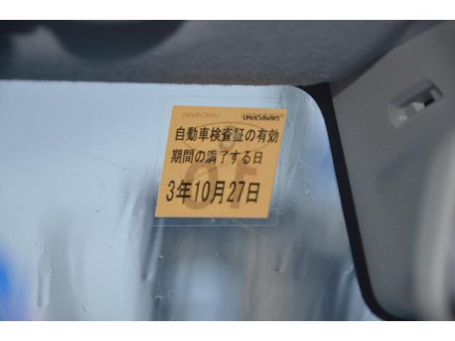 G 4WD 1オーナー レーダーブレーキサポート Sエネチャージ 衝突軽減ブレーキ 運転席&助手席シートヒーター PUSHスタート スマートキー アイドリングストップ ヒルディセントコントロール(38枚目)