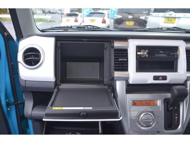 G 4WD 1オーナー レーダーブレーキサポート Sエネチャージ 衝突軽減ブレーキ 運転席&助手席シートヒーター PUSHスタート スマートキー アイドリングストップ ヒルディセントコントロール(40枚目)