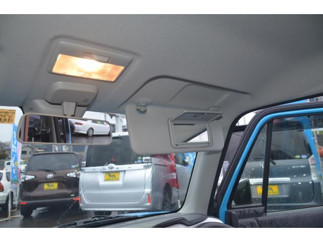 G 4WD 1オーナー レーダーブレーキサポート Sエネチャージ 衝突軽減ブレーキ 運転席&助手席シートヒーター PUSHスタート スマートキー アイドリングストップ ヒルディセントコントロール(42枚目)