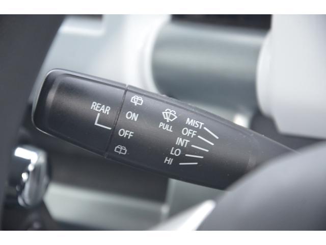 G 4WD 1オーナー レーダーブレーキサポート Sエネチャージ 衝突軽減ブレーキ 運転席&助手席シートヒーター PUSHスタート スマートキー アイドリングストップ ヒルディセントコントロール(43枚目)