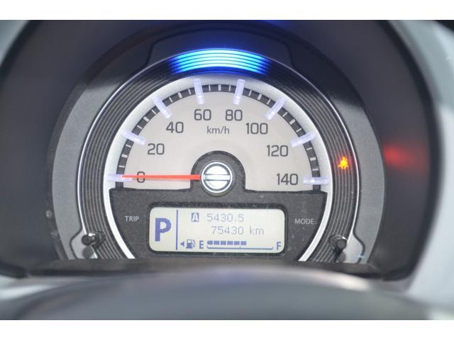 G 4WD 1オーナー レーダーブレーキサポート Sエネチャージ 衝突軽減ブレーキ 運転席&助手席シートヒーター PUSHスタート スマートキー アイドリングストップ ヒルディセントコントロール(45枚目)