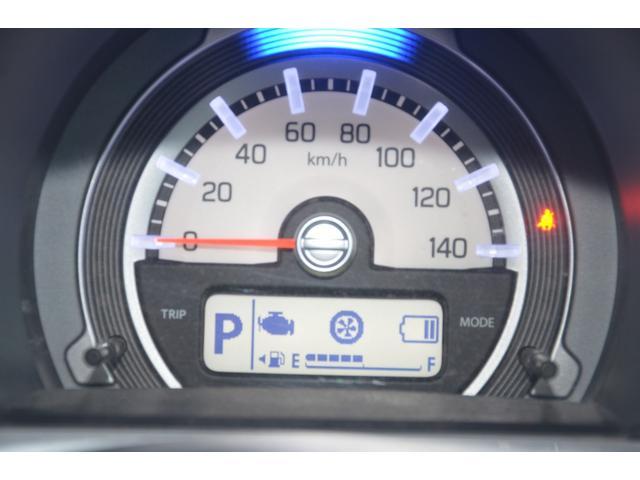 G 4WD 1オーナー レーダーブレーキサポート Sエネチャージ 衝突軽減ブレーキ 運転席&助手席シートヒーター PUSHスタート スマートキー アイドリングストップ ヒルディセントコントロール(46枚目)