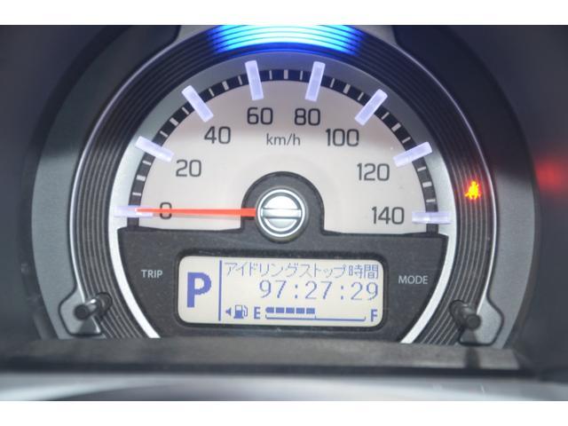 G 4WD 1オーナー レーダーブレーキサポート Sエネチャージ 衝突軽減ブレーキ 運転席&助手席シートヒーター PUSHスタート スマートキー アイドリングストップ ヒルディセントコントロール(48枚目)