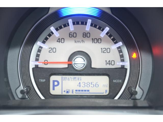 G 4WD 1オーナー レーダーブレーキサポート Sエネチャージ 衝突軽減ブレーキ 運転席&助手席シートヒーター PUSHスタート スマートキー アイドリングストップ ヒルディセントコントロール(49枚目)