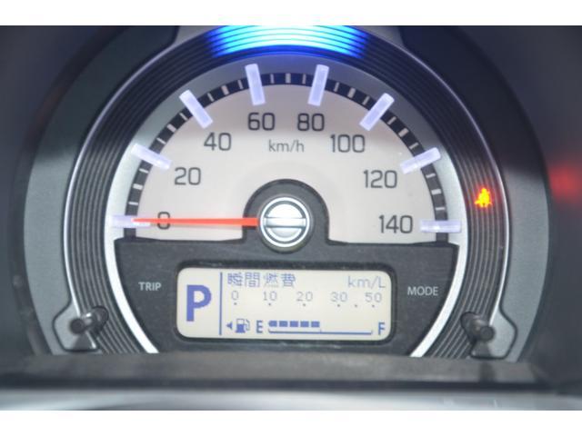 G 4WD 1オーナー レーダーブレーキサポート Sエネチャージ 衝突軽減ブレーキ 運転席&助手席シートヒーター PUSHスタート スマートキー アイドリングストップ ヒルディセントコントロール(51枚目)
