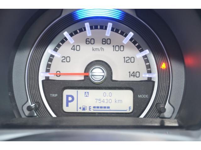 G 4WD 1オーナー レーダーブレーキサポート Sエネチャージ 衝突軽減ブレーキ 運転席&助手席シートヒーター PUSHスタート スマートキー アイドリングストップ ヒルディセントコントロール(52枚目)