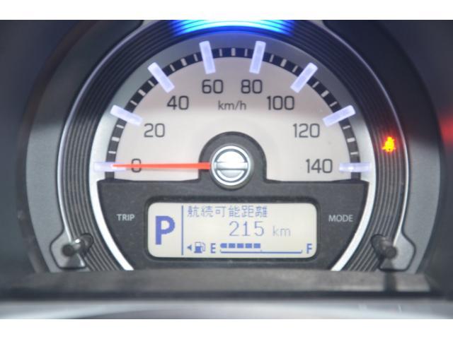 G 4WD 1オーナー レーダーブレーキサポート Sエネチャージ 衝突軽減ブレーキ 運転席&助手席シートヒーター PUSHスタート スマートキー アイドリングストップ ヒルディセントコントロール(53枚目)