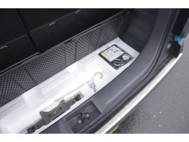 G 4WD 1オーナー レーダーブレーキサポート Sエネチャージ 衝突軽減ブレーキ 運転席&助手席シートヒーター PUSHスタート スマートキー アイドリングストップ ヒルディセントコントロール(64枚目)