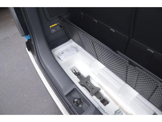 G 4WD 1オーナー レーダーブレーキサポート Sエネチャージ 衝突軽減ブレーキ 運転席&助手席シートヒーター PUSHスタート スマートキー アイドリングストップ ヒルディセントコントロール(65枚目)