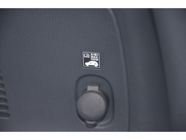 G 4WD 1オーナー レーダーブレーキサポート Sエネチャージ 衝突軽減ブレーキ 運転席&助手席シートヒーター PUSHスタート スマートキー アイドリングストップ ヒルディセントコントロール(69枚目)