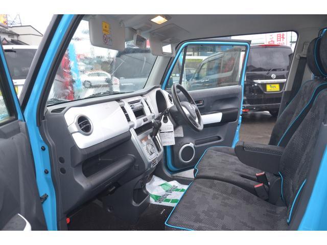 G 4WD 1オーナー レーダーブレーキサポート Sエネチャージ 衝突軽減ブレーキ 運転席&助手席シートヒーター PUSHスタート スマートキー アイドリングストップ ヒルディセントコントロール(73枚目)