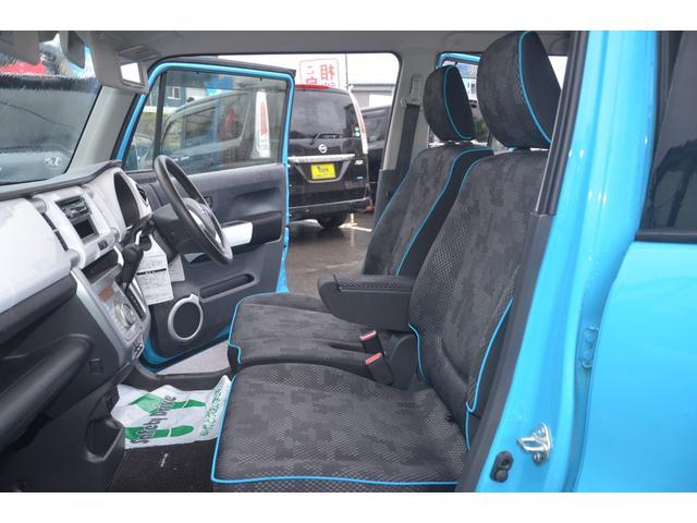 G 4WD 1オーナー レーダーブレーキサポート Sエネチャージ 衝突軽減ブレーキ 運転席&助手席シートヒーター PUSHスタート スマートキー アイドリングストップ ヒルディセントコントロール(74枚目)
