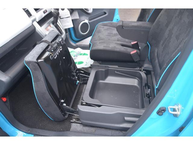 G 4WD 1オーナー レーダーブレーキサポート Sエネチャージ 衝突軽減ブレーキ 運転席&助手席シートヒーター PUSHスタート スマートキー アイドリングストップ ヒルディセントコントロール(75枚目)