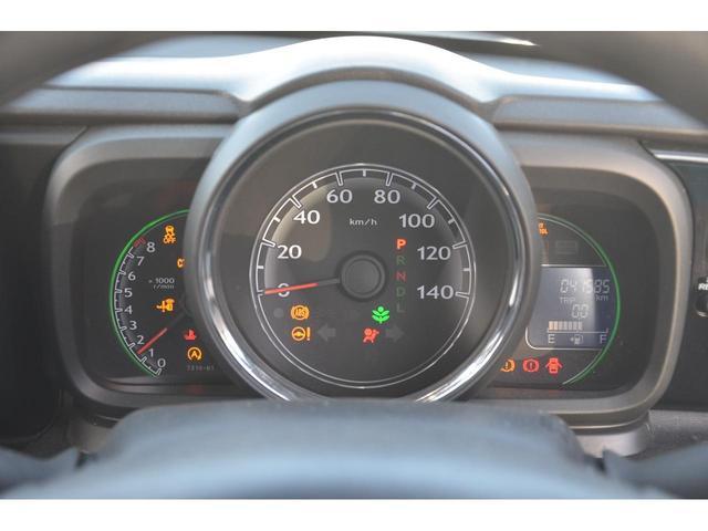G SSパッケージ 4WD CTBA シティブレーキアクティブシステム 衝突被害軽減装置 運転席&助手席シートヒーター スマートキー PUSHスタート DVD再生ディスプレイオーディオ バックカメラ HIDヘッドライト(8枚目)