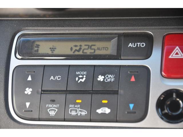 G SSパッケージ 4WD CTBA シティブレーキアクティブシステム 衝突被害軽減装置 運転席&助手席シートヒーター スマートキー PUSHスタート DVD再生ディスプレイオーディオ バックカメラ HIDヘッドライト(10枚目)