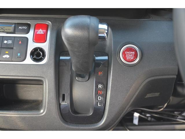 G SSパッケージ 4WD CTBA シティブレーキアクティブシステム 衝突被害軽減装置 運転席&助手席シートヒーター スマートキー PUSHスタート DVD再生ディスプレイオーディオ バックカメラ HIDヘッドライト(20枚目)
