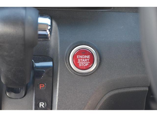 G SSパッケージ 4WD CTBA シティブレーキアクティブシステム 衝突被害軽減装置 運転席&助手席シートヒーター スマートキー PUSHスタート DVD再生ディスプレイオーディオ バックカメラ HIDヘッドライト(21枚目)
