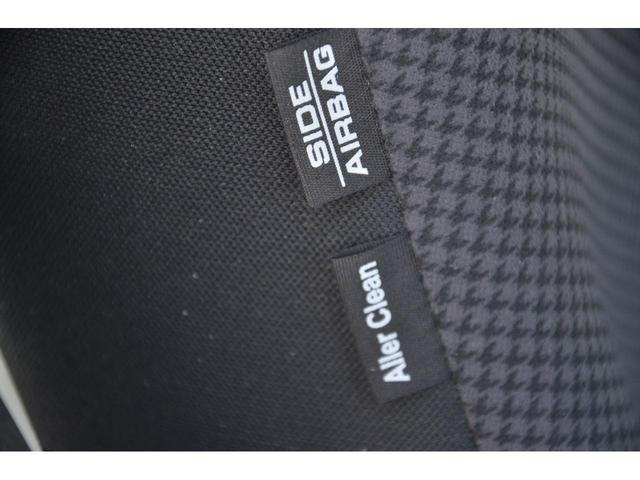 G SSパッケージ 4WD CTBA シティブレーキアクティブシステム 衝突被害軽減装置 運転席&助手席シートヒーター スマートキー PUSHスタート DVD再生ディスプレイオーディオ バックカメラ HIDヘッドライト(43枚目)