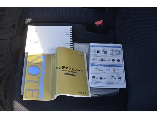 G SSパッケージ 4WD CTBA シティブレーキアクティブシステム 衝突被害軽減装置 運転席&助手席シートヒーター スマートキー PUSHスタート DVD再生ディスプレイオーディオ バックカメラ HIDヘッドライト(60枚目)