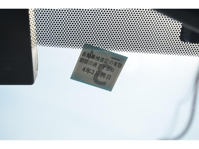 S SDナビ 地デジ バックカメラ 寒冷地仕様 リヤフォグランプ フロントウィンド熱線 ビルトインETC アルミホイール オゾン脱臭施工(4枚目)