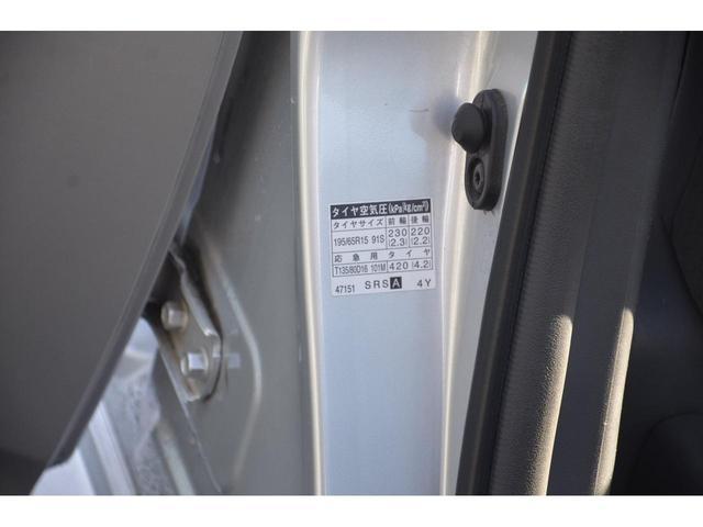 S SDナビ 地デジ バックカメラ 寒冷地仕様 リヤフォグランプ フロントウィンド熱線 ビルトインETC アルミホイール オゾン脱臭施工(64枚目)