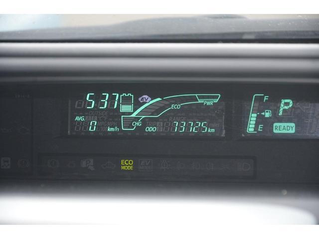 S 1オーナー オーディオパッケージ ステアリングリモコン AUX入力 キーレス ETC 寒冷地仕様 フロントウィンド熱線 アルミホイール(10枚目)