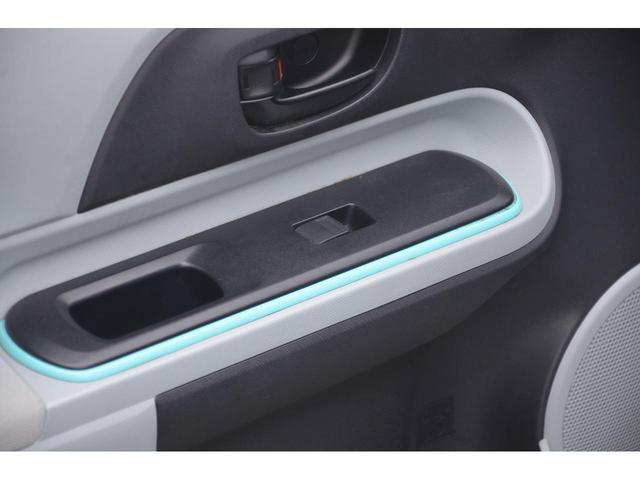 S 1オーナー オーディオパッケージ ステアリングリモコン AUX入力 キーレス ETC 寒冷地仕様 フロントウィンド熱線 アルミホイール(33枚目)