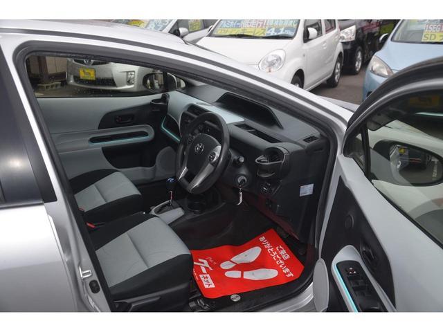 S 1オーナー オーディオパッケージ ステアリングリモコン AUX入力 キーレス ETC 寒冷地仕様 フロントウィンド熱線 アルミホイール(39枚目)