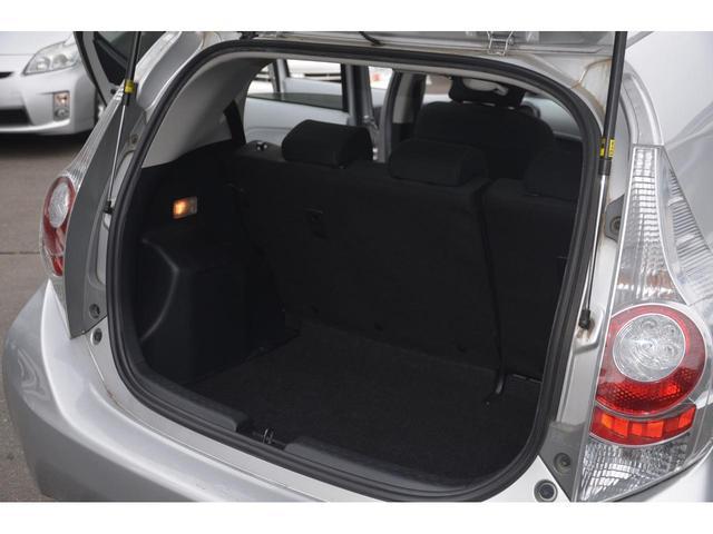 S 1オーナー オーディオパッケージ ステアリングリモコン AUX入力 キーレス ETC 寒冷地仕様 フロントウィンド熱線 アルミホイール(47枚目)