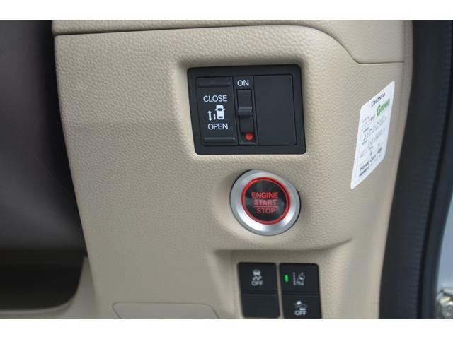 G・Lホンダセンシング 4WD 電動パワースライドドア ACC アダプティブクルーズコントロール LEDヘッドライト AUTOライト LKA 横滑り防止装置 フロントシートヒーター ビルトインETC リヤロールブラインド(23枚目)