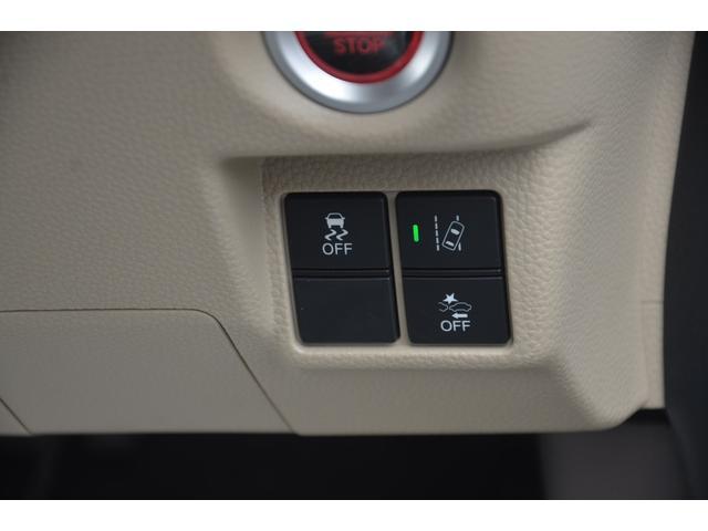 G・Lホンダセンシング 4WD 電動パワースライドドア ACC アダプティブクルーズコントロール LEDヘッドライト AUTOライト LKA 横滑り防止装置 フロントシートヒーター ビルトインETC リヤロールブラインド(24枚目)