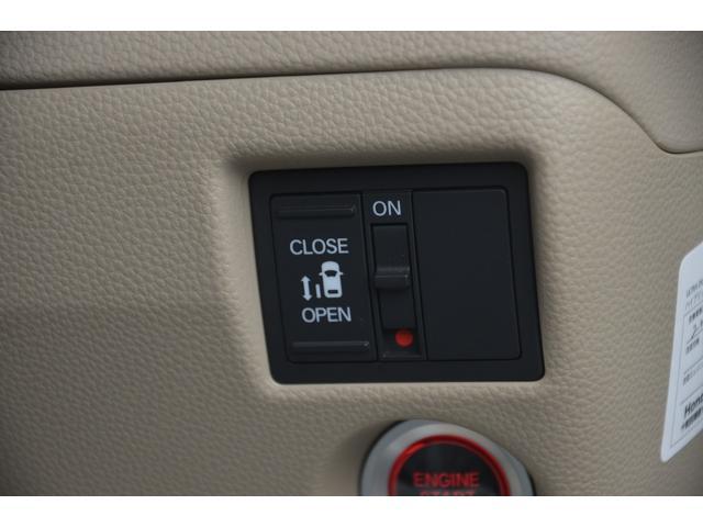 G・Lホンダセンシング 4WD 電動パワースライドドア ACC アダプティブクルーズコントロール LEDヘッドライト AUTOライト LKA 横滑り防止装置 フロントシートヒーター ビルトインETC リヤロールブラインド(25枚目)
