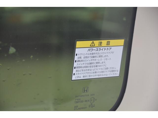 G・Lホンダセンシング 4WD 電動パワースライドドア ACC アダプティブクルーズコントロール LEDヘッドライト AUTOライト LKA 横滑り防止装置 フロントシートヒーター ビルトインETC リヤロールブラインド(26枚目)