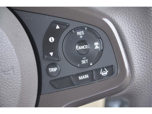 G・Lホンダセンシング 4WD 電動パワースライドドア ACC アダプティブクルーズコントロール LEDヘッドライト AUTOライト LKA 横滑り防止装置 フロントシートヒーター ビルトインETC リヤロールブラインド(32枚目)
