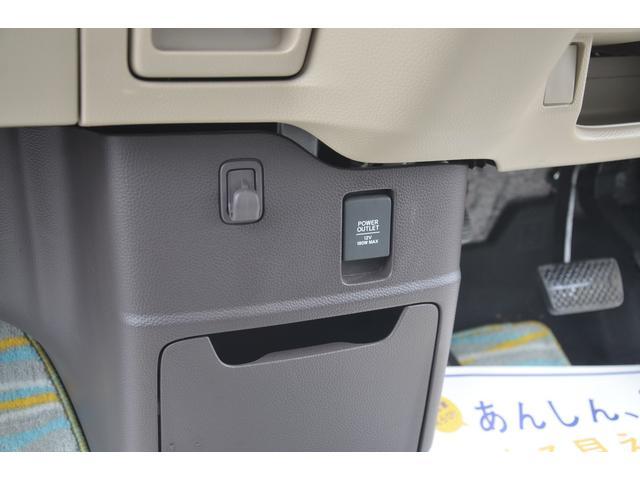 G・Lホンダセンシング 4WD 電動パワースライドドア ACC アダプティブクルーズコントロール LEDヘッドライト AUTOライト LKA 横滑り防止装置 フロントシートヒーター ビルトインETC リヤロールブラインド(37枚目)