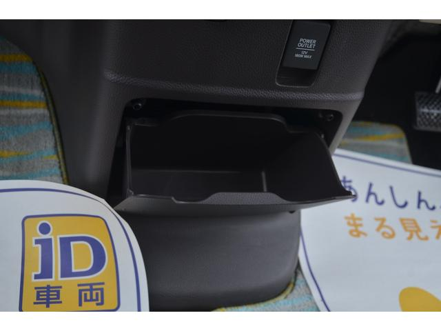G・Lホンダセンシング 4WD 電動パワースライドドア ACC アダプティブクルーズコントロール LEDヘッドライト AUTOライト LKA 横滑り防止装置 フロントシートヒーター ビルトインETC リヤロールブラインド(38枚目)