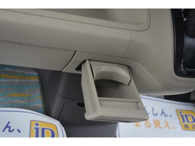 G・Lホンダセンシング 4WD 電動パワースライドドア ACC アダプティブクルーズコントロール LEDヘッドライト AUTOライト LKA 横滑り防止装置 フロントシートヒーター ビルトインETC リヤロールブラインド(40枚目)