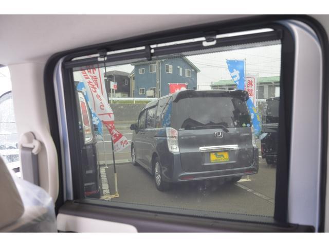 G・Lホンダセンシング 4WD 電動パワースライドドア ACC アダプティブクルーズコントロール LEDヘッドライト AUTOライト LKA 横滑り防止装置 フロントシートヒーター ビルトインETC リヤロールブラインド(74枚目)