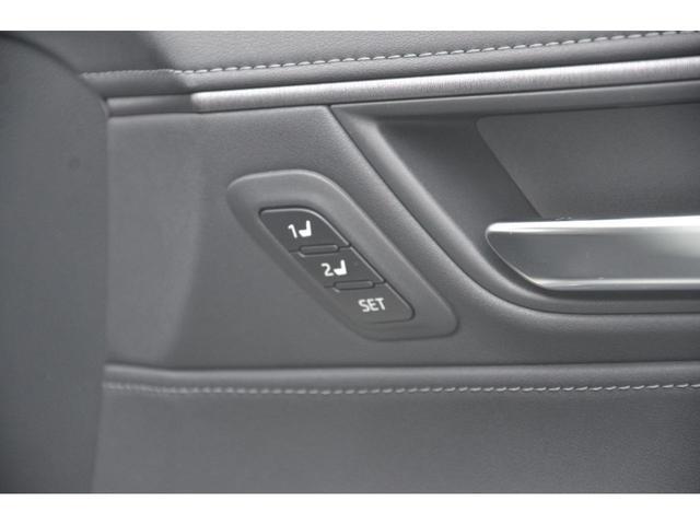 Z レザーパッケージ 1オーナー 調光パノラマルーフ パノラミックビュー モデリスタフルエアロ デジタルインナーミラー TVキット 禁煙車 寒冷地仕様 リヤフォグ HUD セーフティセンス 快適温熱シート おくだけ充電(11枚目)