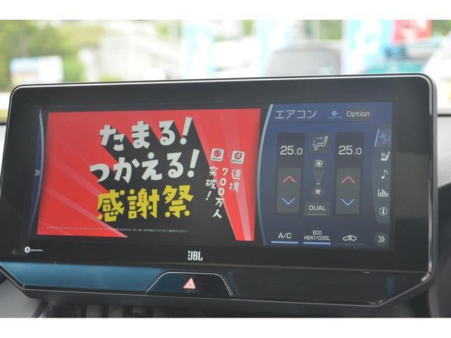 Z レザーパッケージ 1オーナー 調光パノラマルーフ パノラミックビュー モデリスタフルエアロ デジタルインナーミラー TVキット 禁煙車 寒冷地仕様 リヤフォグ HUD セーフティセンス 快適温熱シート おくだけ充電(15枚目)