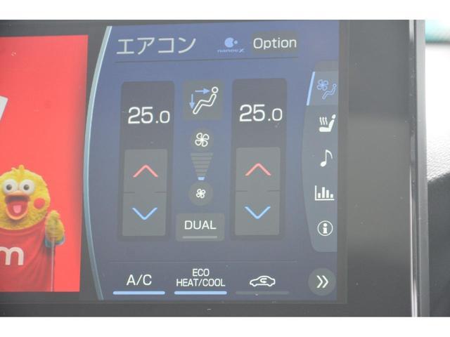 Z レザーパッケージ 1オーナー 調光パノラマルーフ パノラミックビュー モデリスタフルエアロ デジタルインナーミラー TVキット 禁煙車 寒冷地仕様 リヤフォグ HUD セーフティセンス 快適温熱シート おくだけ充電(16枚目)