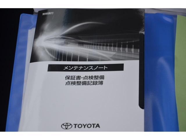 Z レザーパッケージ 1オーナー 調光パノラマルーフ パノラミックビュー モデリスタフルエアロ デジタルインナーミラー TVキット 禁煙車 寒冷地仕様 リヤフォグ HUD セーフティセンス 快適温熱シート おくだけ充電(37枚目)