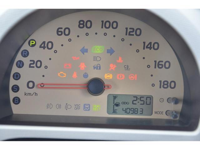 X 2WD キーレス エアコン パワステ オートマ 電動格納ドアミラー アルミホイール キーレスキー 2エアバッグ CDチューナー 電動格納ミラー AC ABS 衝突安全ボディ エアバッグ 記録簿有り(10枚目)