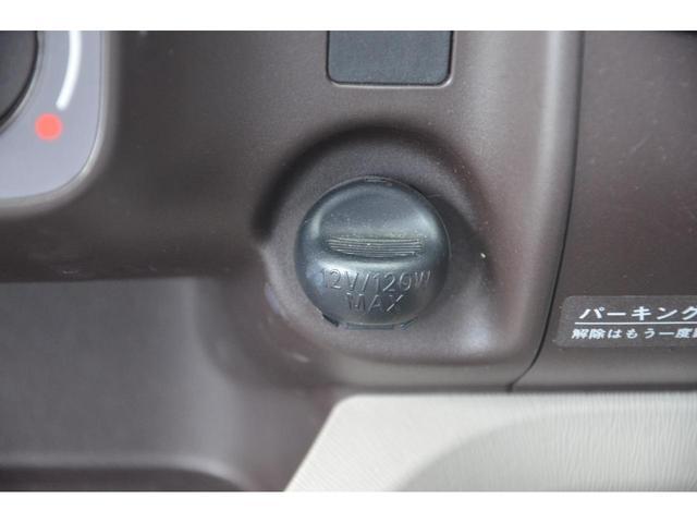 X 2WD キーレス エアコン パワステ オートマ 電動格納ドアミラー アルミホイール キーレスキー 2エアバッグ CDチューナー 電動格納ミラー AC ABS 衝突安全ボディ エアバッグ 記録簿有り(19枚目)