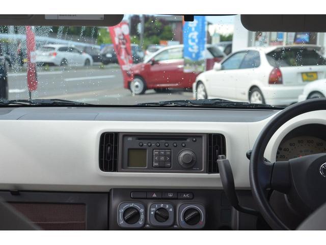 X 2WD キーレス エアコン パワステ オートマ 電動格納ドアミラー アルミホイール キーレスキー 2エアバッグ CDチューナー 電動格納ミラー AC ABS 衝突安全ボディ エアバッグ 記録簿有り(32枚目)