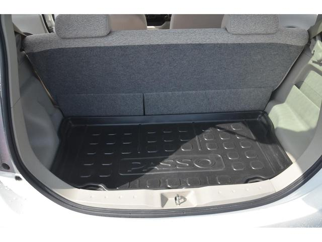 X 2WD キーレス エアコン パワステ オートマ 電動格納ドアミラー アルミホイール キーレスキー 2エアバッグ CDチューナー 電動格納ミラー AC ABS 衝突安全ボディ エアバッグ 記録簿有り(46枚目)