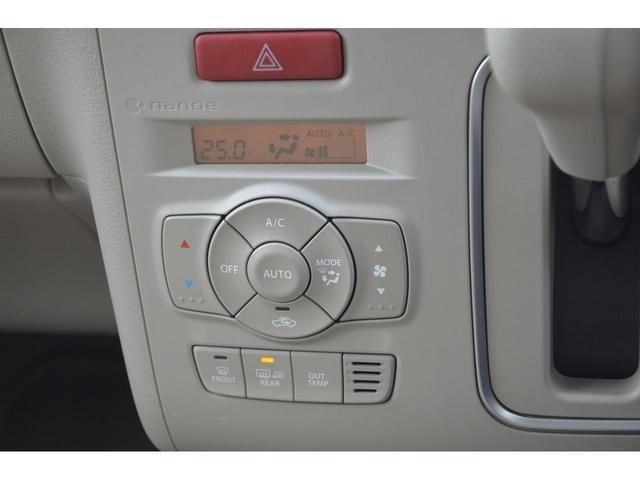 X 4WD スズキセーフティサポート 衝突被害軽減装置 パナソニックSDナビ  フルセグ地デジテレビ 1オーナー 運転席&助手席シートヒーター AUTOライト HIDライト PUSHスタート スマートキー(17枚目)