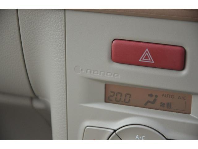 X 4WD スズキセーフティサポート 衝突被害軽減装置 パナソニックSDナビ  フルセグ地デジテレビ 1オーナー 運転席&助手席シートヒーター AUTOライト HIDライト PUSHスタート スマートキー(36枚目)